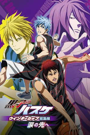 Kuroko's Basketball: Winter Cup Highlights  ~Beyond the Tears~