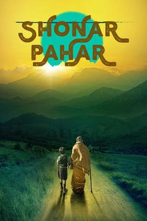 Shonar Pahar