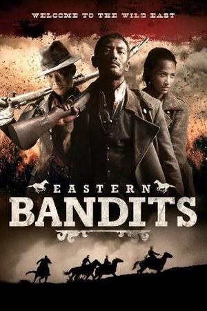 Eastern Bandits
