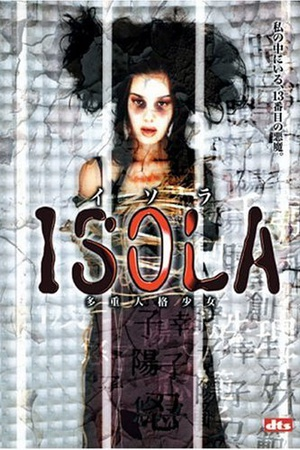 Isola: Multiple Personality Girl