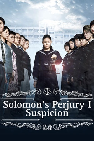 Solomon's Perjury I: Suspencion