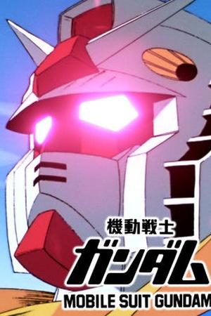 Gundam Mobile Suit: Movie I: Special Edition