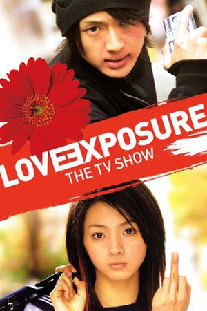 Love Exposure The TV-Show