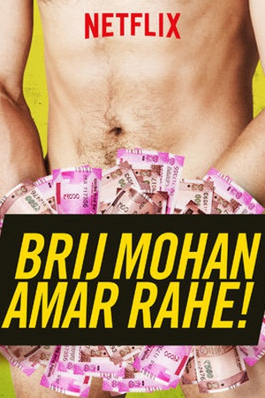 Brij Mohan Amar Rahe