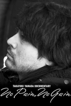 'No Pain, No Gain.' Takayuki Yamada Documentary: Full Version