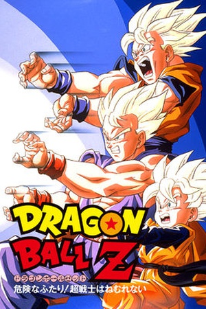 Dragon Ball Z: Broly - Broly Second Coming