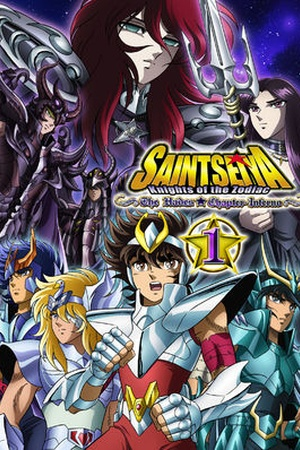Saint Seiya: The Hades Chapter - Inferno 1