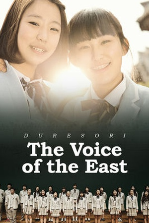 Duresori: The Voice of the East
