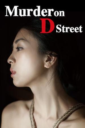 Murder on D Street