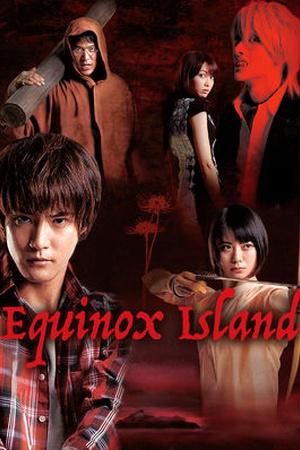 Equinox Island
