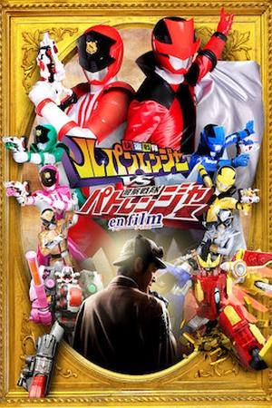 Kaitou Sentai Lupinranger vs. Keisatsu Sentai Patranger en Film