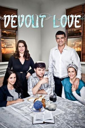 devout love