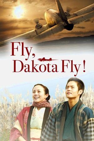 Fly, Dakota Fly!