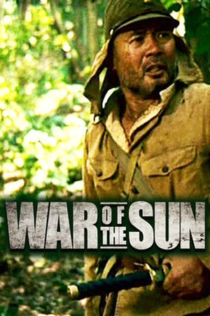 War of the Sun