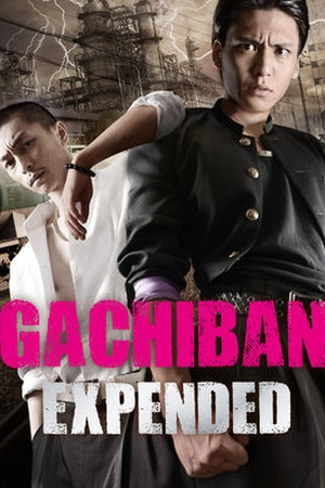 Gachiban: Expended