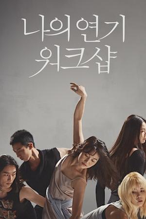 Hyeon's Quartet