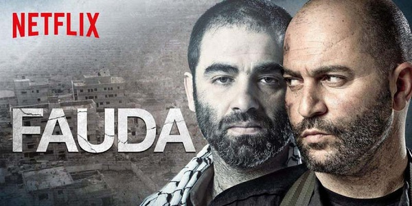 BDS movement demands Netflix cancel popular Israeli terrorism series 'Fauda'