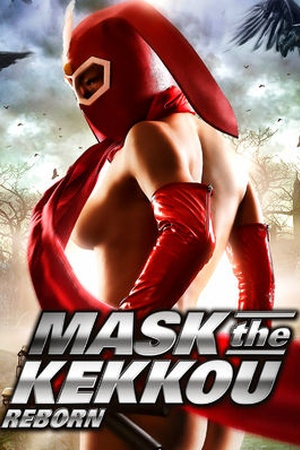 Mask the Kekkou: Reborn