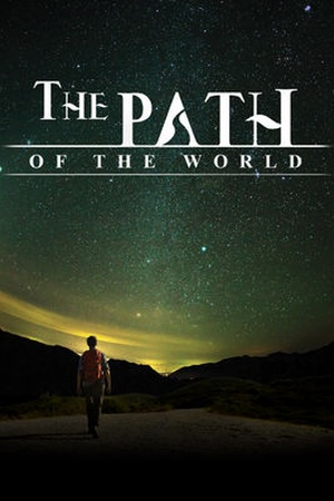 The Path of the World