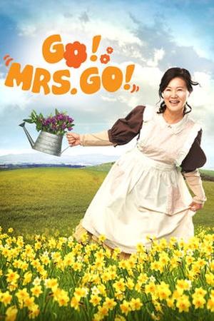 Go! Mrs. Go!