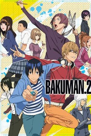 Bakuman. 2
