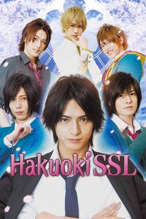 Hakuoki SSL