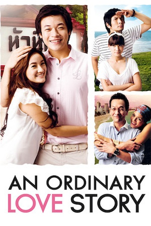 An Ordinary Love Story