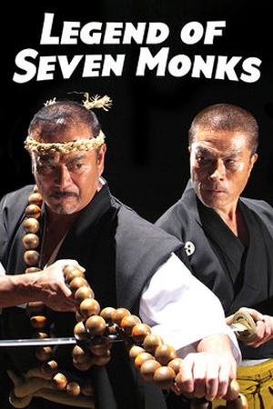 Legend of Seven Monks