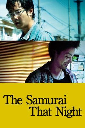 The Samurai That Night