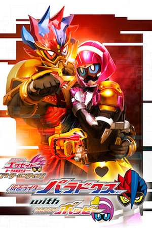 Kamen Rider Para-DX with Poppy
