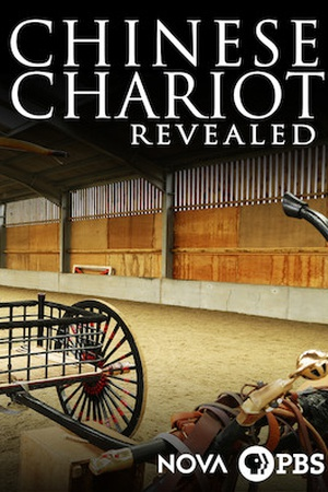 NOVA: Chinese Chariot Revealed