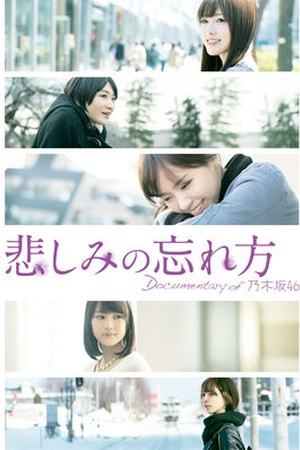Documentary of NOGIZAKA46: Kanashimi no Wasurekata
