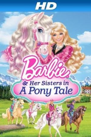 A Pony Tale