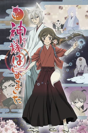 Kamisama Kiss 2nd