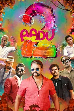 Aadu 2