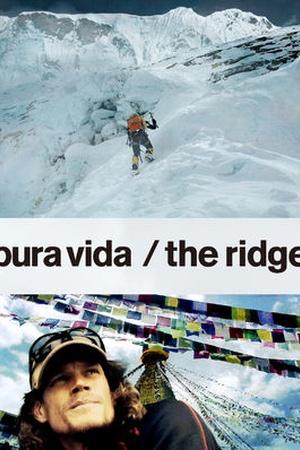 Pura Vida: The Ridge