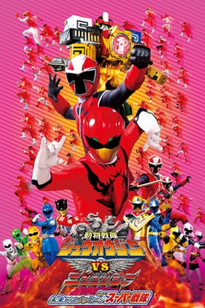 Zyuohger vs. Ninninger the Movie