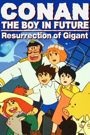 Conan, The Boy in Future: Kyodaiki Gigant no Fukkatsu