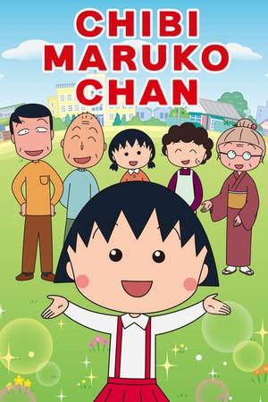 Chibi Maruko ChanⅡ