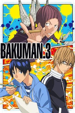 Bakuman. 3