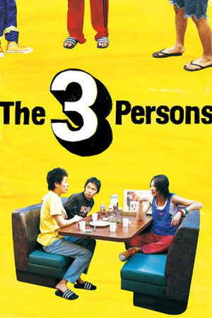 The 3 Persons