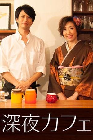 Shinya Café