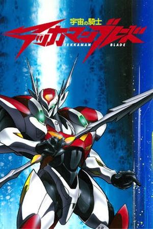 Star Knight Tekkaman Blade