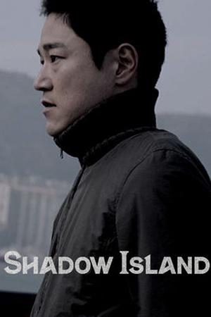 Shadow Island