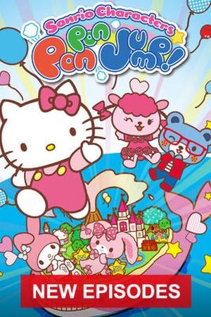 Sanrio Characters Pon Pon Jump