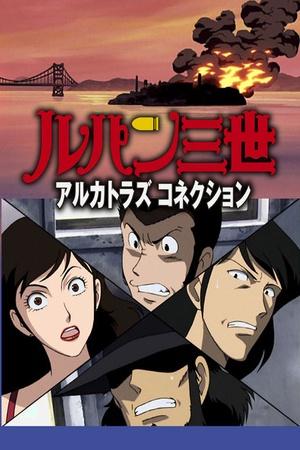 Rupan Sansei TV Speicial Arukatorazu Konekusyon
