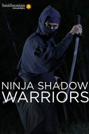 Ninja: Shadow Warriors