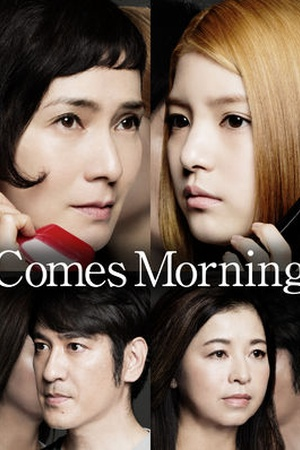 Comes Morning