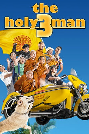 Holy Man 3