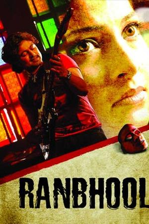 Ranbhool